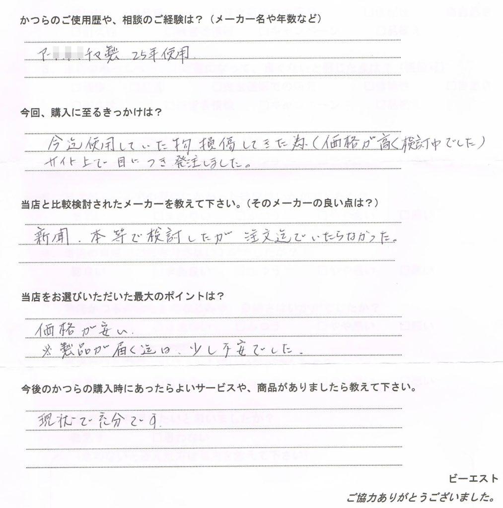 アンケート:広島県60代(テープ初挑戦、30年のベテラン)